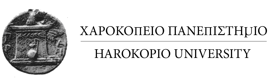 Harokopio University -  Department of Informatics and Telematics