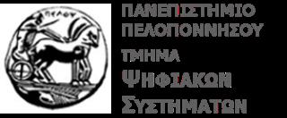 ΤΕΙ Πελοποννήσου - Τμήμα Μηχανικών Πληροφορικής Τ.Ε.